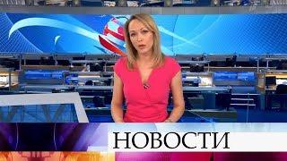 Выявлены нарушения со стороны сотрудников УВД ЗАО Москвы в отношении Ивана Голунова.
