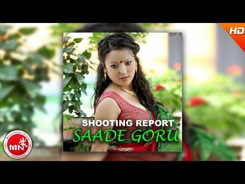 New Comedy Song Jyoti Magar's Video Shootting Report SADE GORU - Prakash Katuwal/Shreedevi Devkota