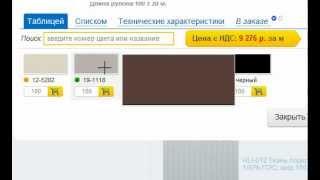 Фурнитоп - швейная фурнитура(, 2012-09-19T15:49:56.000Z)