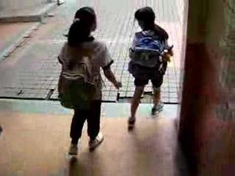 guangzhou elementary school