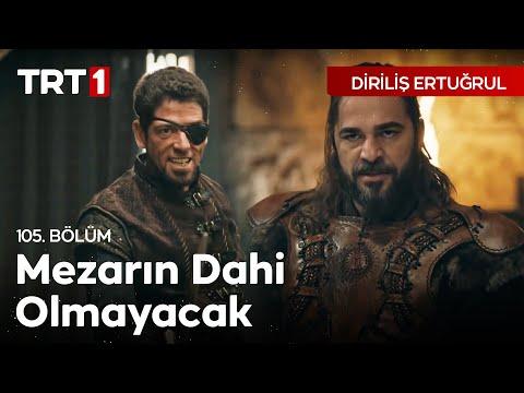 Diriliş Ertuğrul 105. Bölüm –Ares'in Hain Baskını