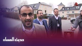 راجح بادي: لن نسمح بأن تحكم اليمن أو جزء منها من طهران أو من قم