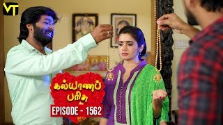 KalyanaParisu 2 - Tamil Serial | கல்யாணபரிசு | Episode 1562 | 23 April 2019 | Sun TV Serial