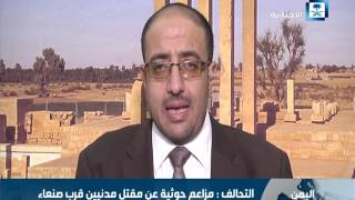 مراسل الإخبارية: قوات الشرعية تدفع بتعزيزات عسكرية للمخا