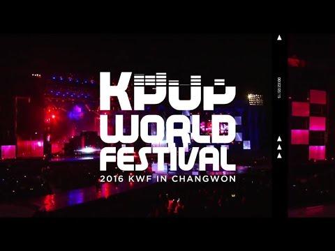 K-POP World Festival 온라인 생중계 방송분 전체 0930금