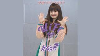 SATURDAY(세러데이) - 와이파이 댄스(WiFi dance) 유키 ver.