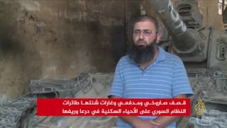 النظام السوري يخرق إعلان وقف الأعمال القتالية بدرعا