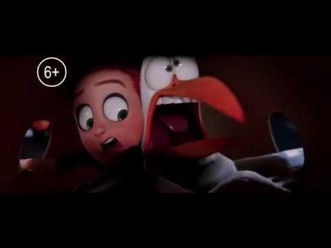 Большой ух мультфильм смотреть онлайн бесплатно
