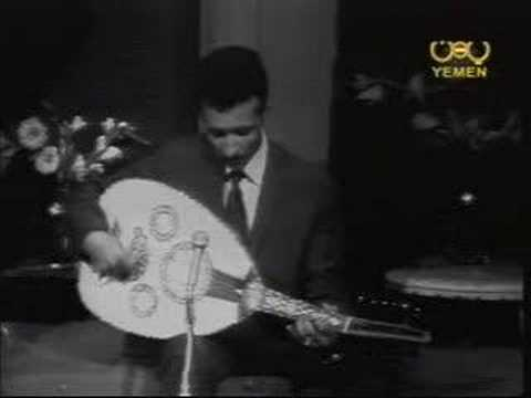 Yemen old Ya-reem Wadee Bana - Ali Al-Semah  music video