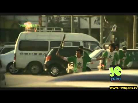 ICC Cricket World Cup 2015 official song for Pakistan Jazba by Ali Zafar