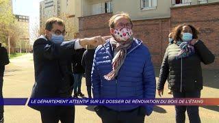 Yvelines | Le département attentif sur le dossier de rénovation du Bois de l'Étang