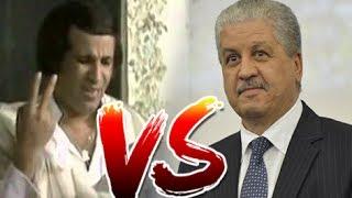 Repeat youtube video فضيحة عبد المالك سلال الحمار الأول