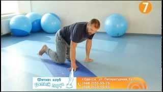 Утренняя йога с Максимом Коваленко в Одессе. Урок 1