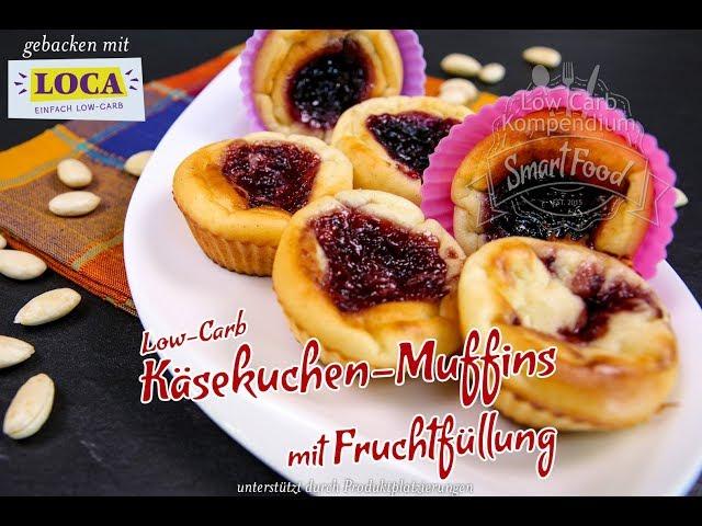 Kasekuchen Muffins Mit Fruchtfullung Low Carb Kompendium