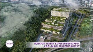 Budafok-Tétény szívesen befogadja a dél-budai szuperkórházat