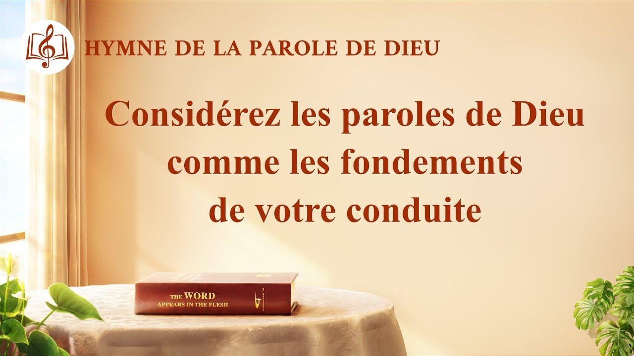 Chant chrétien 2020 « Considérez les paroles de Dieu comme les fondements de votre conduite »