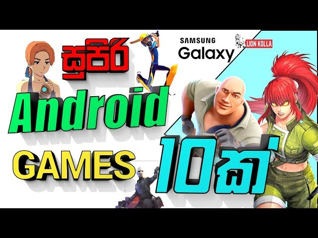 සුපිරි Android Games 10ක් | 10 Awesome Android Games