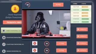 inTVideo- заработок до 3.50$ в час на просмотре роликов !