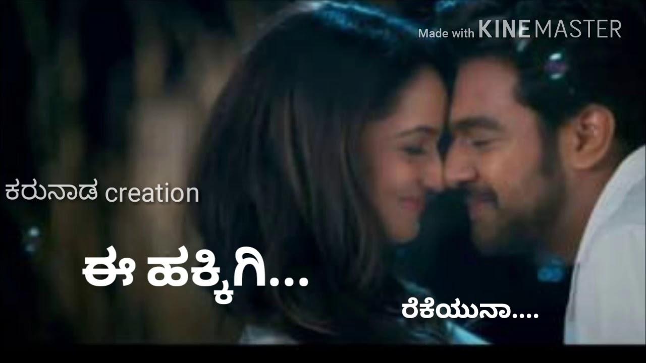 Kannada chandra lekha moviepreethi maina love feeling songwhats kannada chandra lekha moviepreethi maina love feeling songwhats up status song altavistaventures Gallery