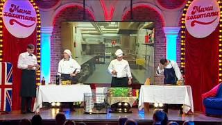 Очень Плохой Ресторан| Мамахохотала-шоу | НЛО-TV
