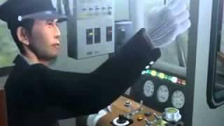 重大事故仮想再現VTR 「ワンマン運転士ドア扱い不良」編 thumbnail