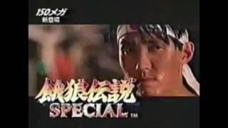 SNK復活記念 旧SNKテレビCM集 アップされてるCM集にはプレイモア時代の...