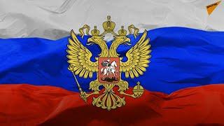 Фото Онлайн-совещание Владимира Путина с правительством