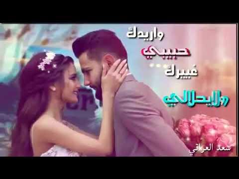 Nour Al Zain & Mohamed Alfaris- Ydk Blras