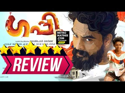 Guppy Malayalam Movie Review  - Guppy Movie Review ft Tovino Thomas