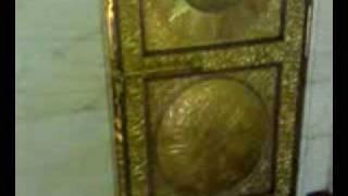 Repeat youtube video Khana Kaba inside by Angel BaiG