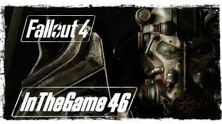 Fallout 4 - Прохождение 46 Больница