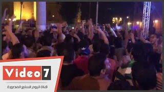 هتافات مؤيدة للنادي الأهلي في ختام احتفالية سحور طلاب جامعة القاهرة