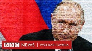 Вбросы, карусели и завышенная явка: как Россия опять выбрала Путина