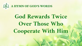 """God Rewards Twice Over Those Who Cooperate With Him"" 