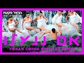 הראל סקעת - אם ננעלו רמיקס | Harel Skaat - Im Nin'Alu | Official Remix By Yohan Cohen