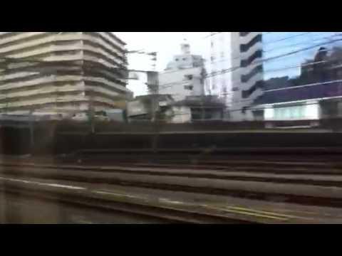 Narita Express from Yokohama