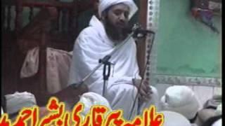 PASHTU TAQRIR PIR QARI BASHIR AHMAD juma tul wida 26 8 2011