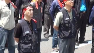 수석 부지부장 폭력사태 본관 항의집회
