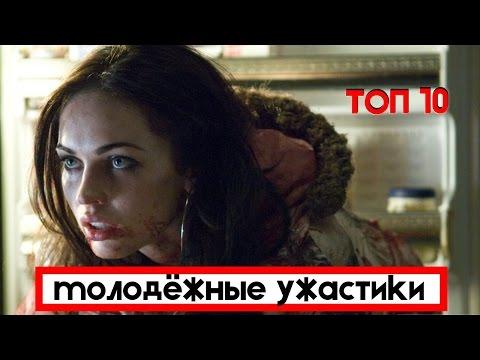 Озеро Бодом (Bodom) Новинка 2016 ужасы, полный фильм