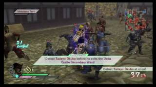 Samurai Warriors 3 Nintendo Wii: Custom Character Free Mode Gameplay 2
