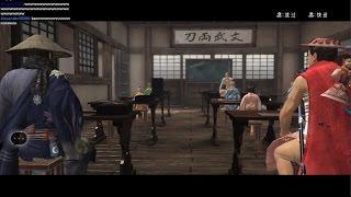 小學堂 | Way of the Samurai 侍道4 希望之光篇#03