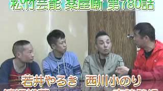 ニッポン放送ラジオ「大谷ノブ彦キキマス!」東京進出 ABC「よなよな...