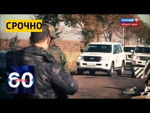 В ЛНР и ДНР запустили сигнальные ракеты в знак готовности начать отвод сил. 60 минут от 09.10.19