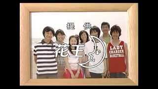 大好き!五つ子Go!! オープニング