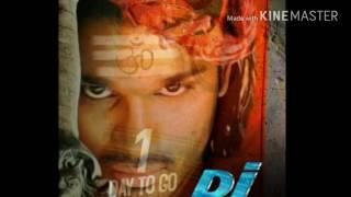 DJ Duvvada jagannadham AlluArjun first look teaser