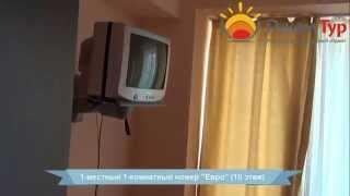 видео Дом отдыха