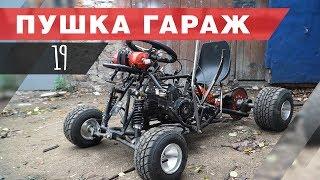 BARBIE CAR. Детская машинка для взрослых! Новый проект