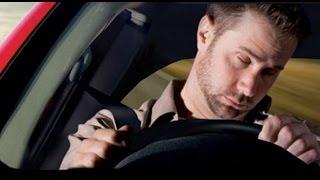 видео как не уснуть за рулем