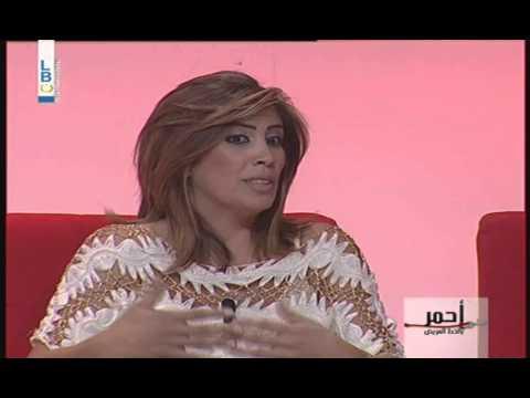 Ahmar Bel Khat Al Aarid -Melvina