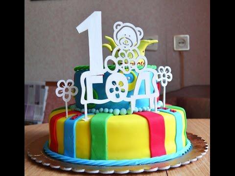 Торт из мастики / Торт на год мальчику / Сборка торта / Часть 1